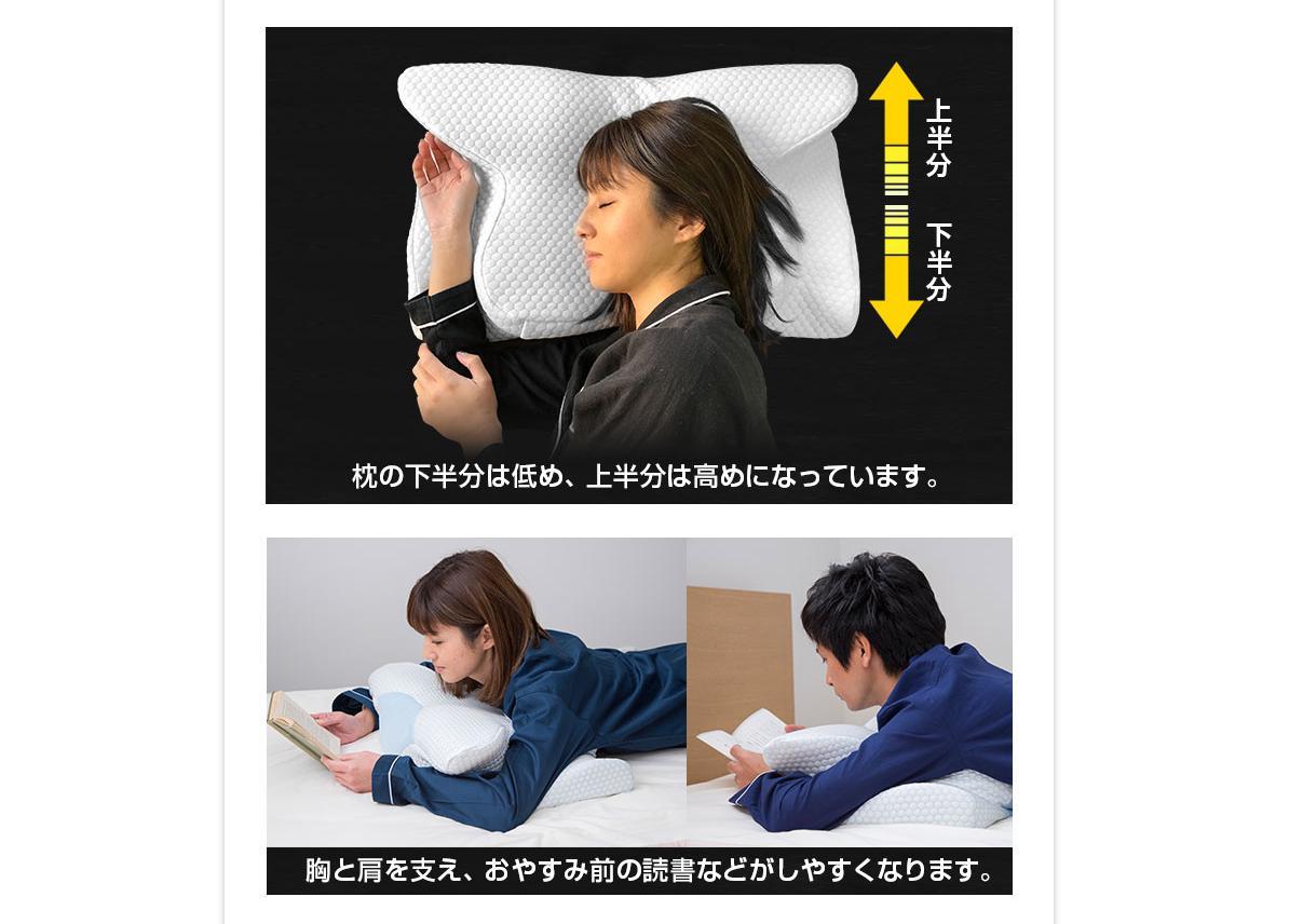 YOKONE(ヨコネ)2 効果1